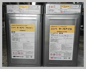 福井県坂井市  自宅の屋根の遮熱塗装工事